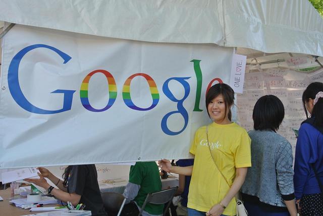 Googlesama