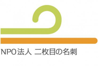 nimaime_logo3