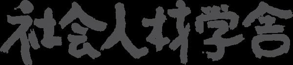 ロゴ 切り抜き_BL85%