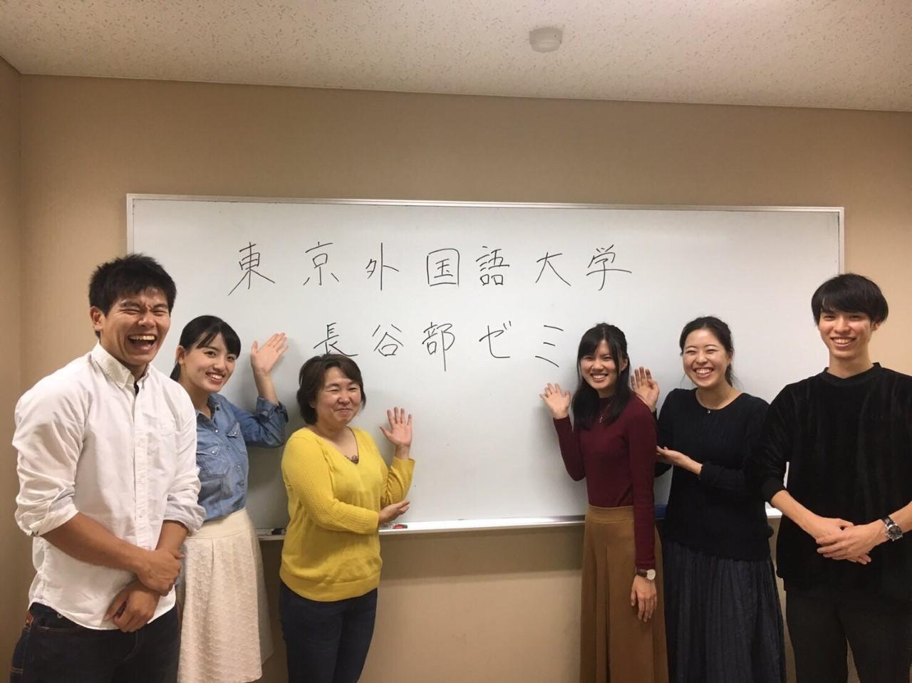 東京外国語大学のプレゼンチーム