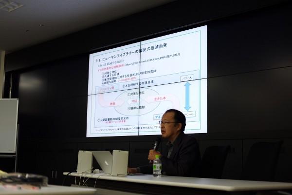 10/29(日)@渋谷ヒカリエ8F 「本」役の方への合同説明会 にて坪井先生