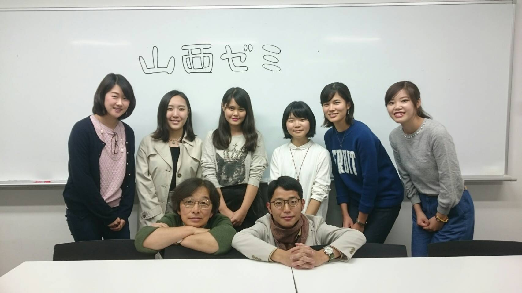 早稲田大学 ゼミ生写真