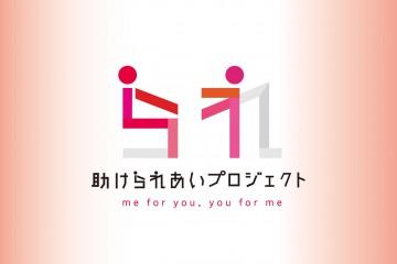 4.3_記事中_られ_入稿