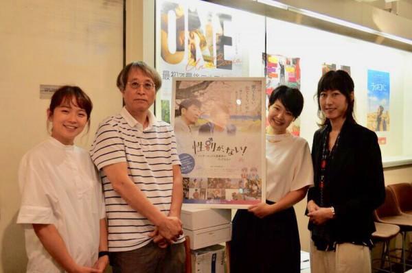 左から江口、渡辺監督、岸本、時枝さん(Rainbow Tokyo 北区)