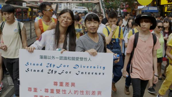 香港におけるセクシュアルマイノリティパレードの映画内シーン                         ©ザ・ファクトリー