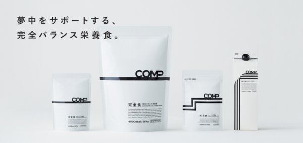 出典 COMP公式サイト