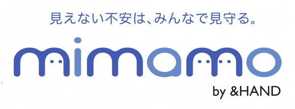 MIMAMO_Logotype_Tagline