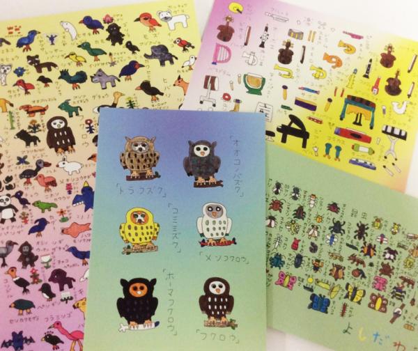 YouMe Schoolの子どもたちにも多様性に触れてほしくて、自閉症アーティストわたる君の生き物がたくさん描かれたノートをお土産に持っていった