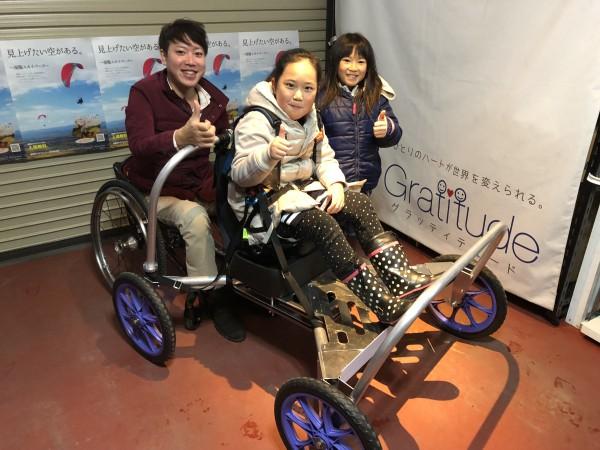 180209_子供用パラグライダー専用車椅子2