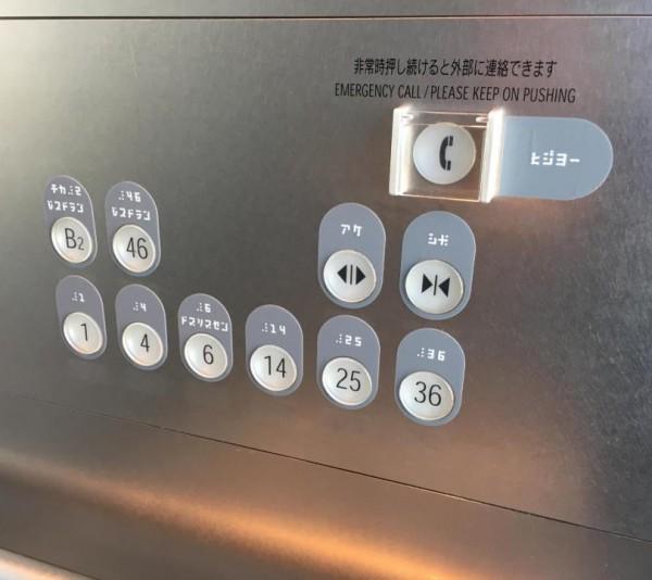 改善後エレベーター内