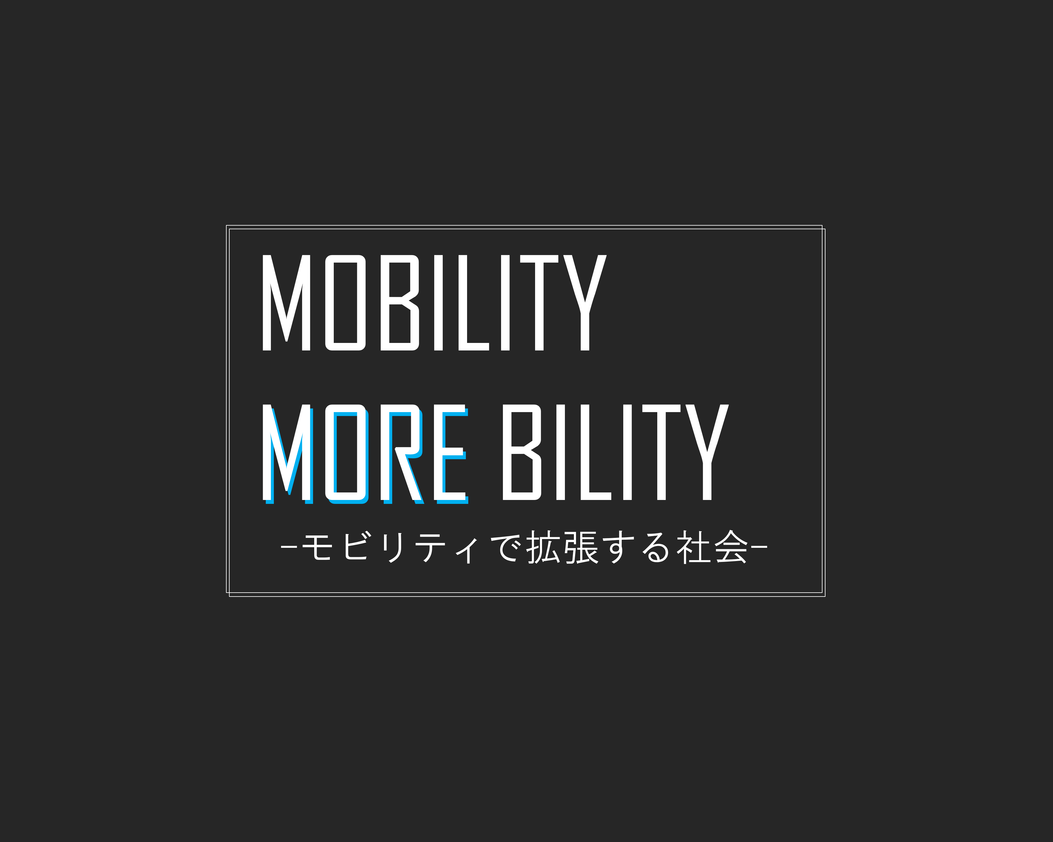 MOBILITY MORE BILITY